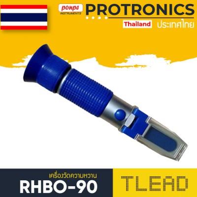 RHBO-90 REFRACTOMETER