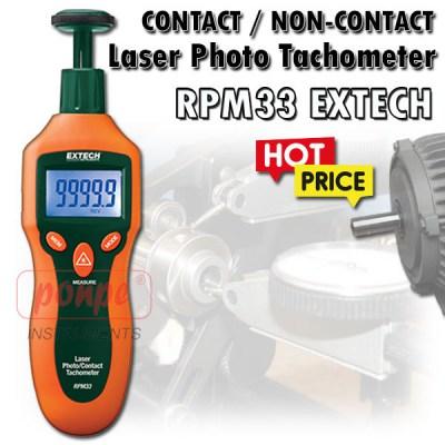 RPM33 EXTECH