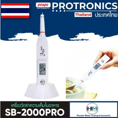 SB-2000PRO