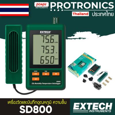 SD800