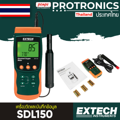 SDL150 EXTECH DO METER