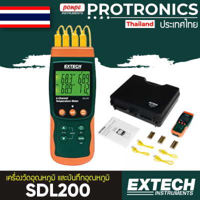 SDL200 EXTECH thermometer