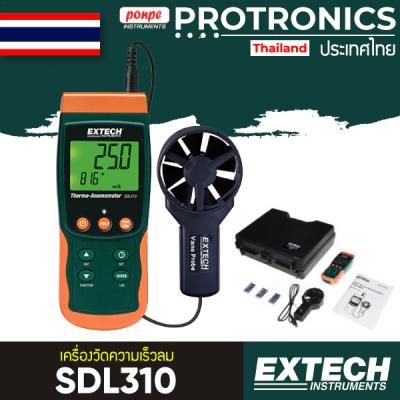 SDL310 EXTECH