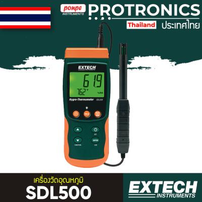SDL500