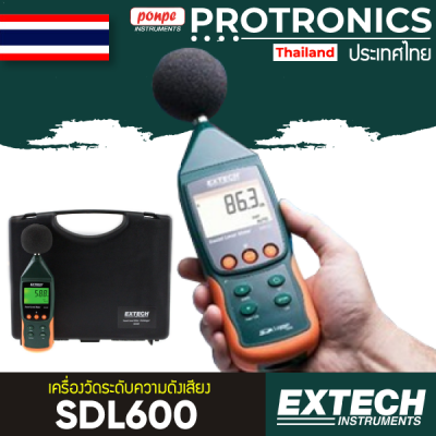 SDL600 EXTECH