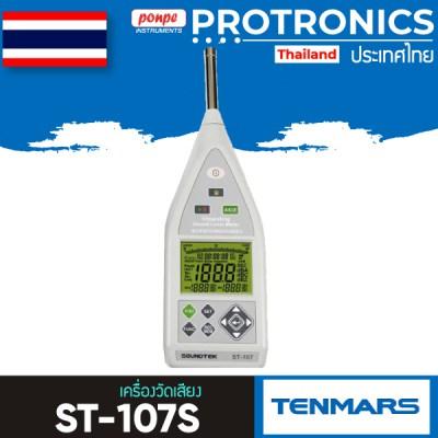 ST-107S TENMARS CLASS 2