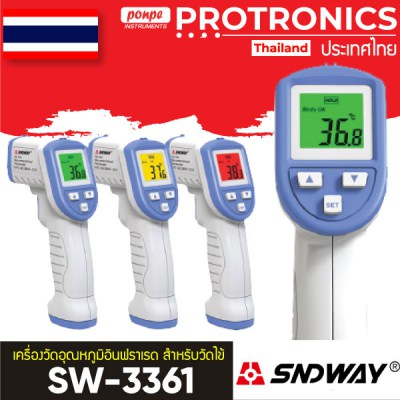 SW-3361 IR Thermometer For head