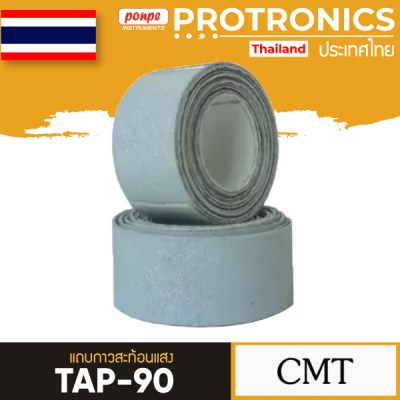 Reflective Tape TAP-90