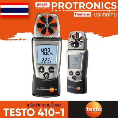 Testo 410-1 Wind speed meter