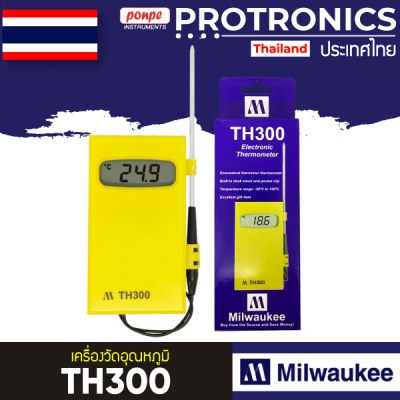 TH300 Thermometer