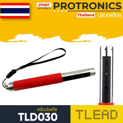 TLD030