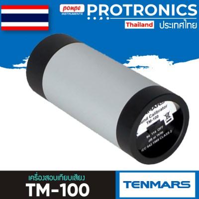TM-1002 Audio Calibrator