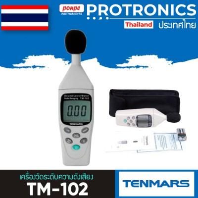 TM-102 TENMARS