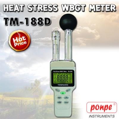 TM-188D Moisture Meter