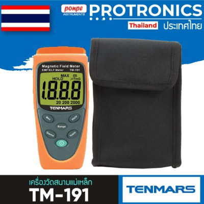 TM-191 TENMARS