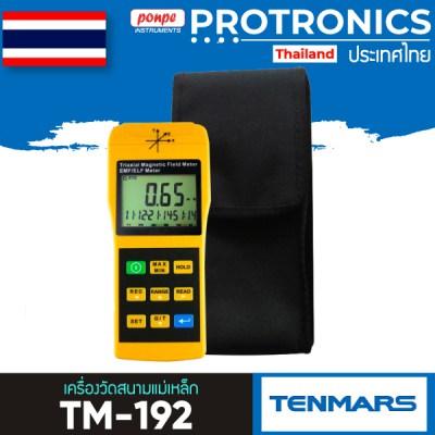 TM-192 Magnetic Field Meter