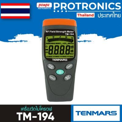 TM-194