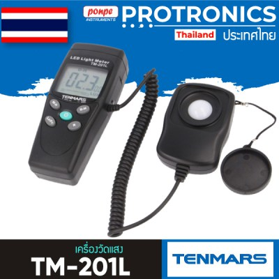 TM-201L Light Meter