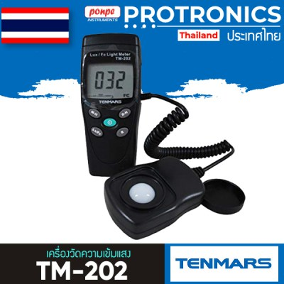 TM-202