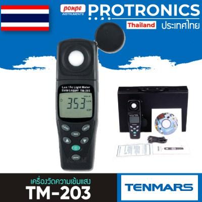 TM-203 Light Meter