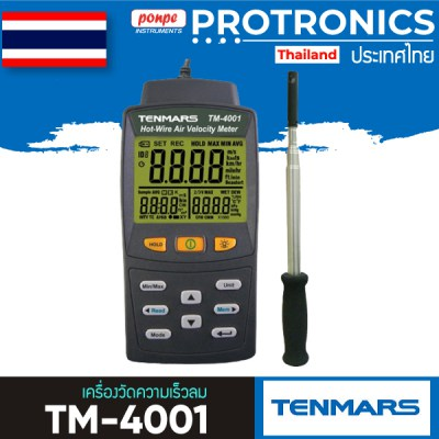 TM-4001