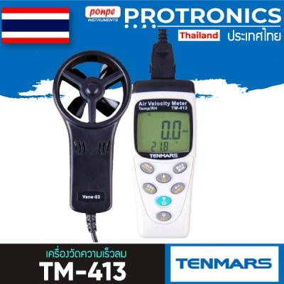 TM-413 TENMARS