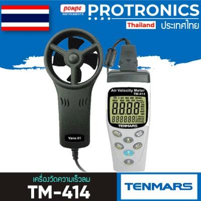 TM-414 Wind Speed Meter