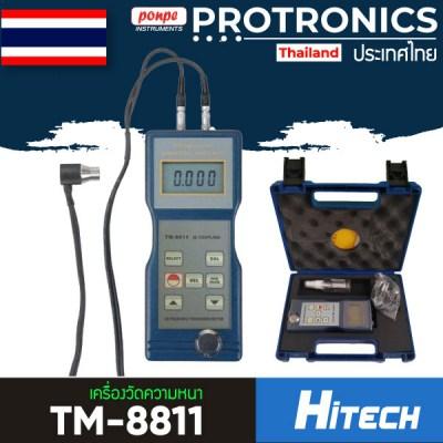 TM-8811 HITECH
