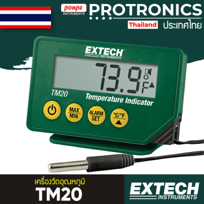 TM20 EXTECH thermometer