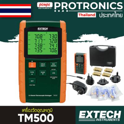 TM500 EXTECH