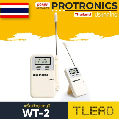 WT-2 Thermometer