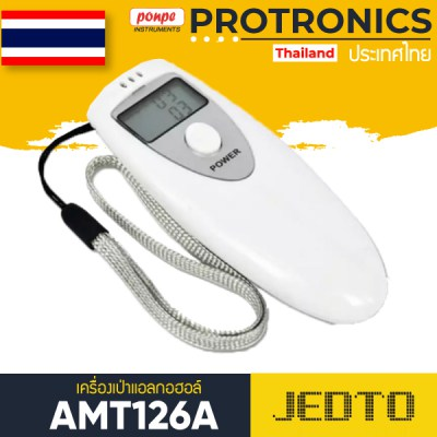 AMT126A