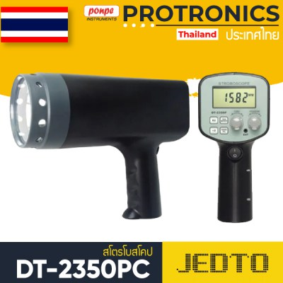 DT-2350PC