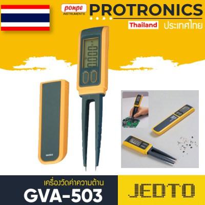GVA-503 JEDTO