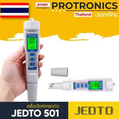 JEDTO 501