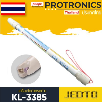 KL-3385 pH Stick