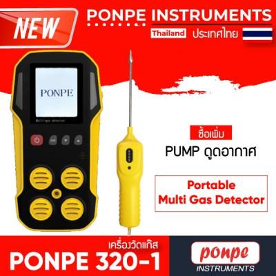 PONPE 320