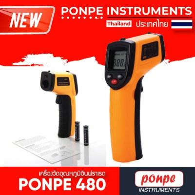 PONPE 480