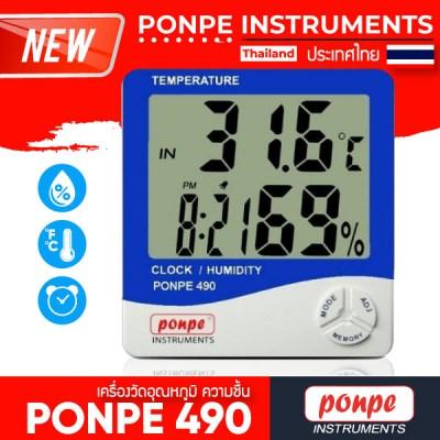 PONPE 490