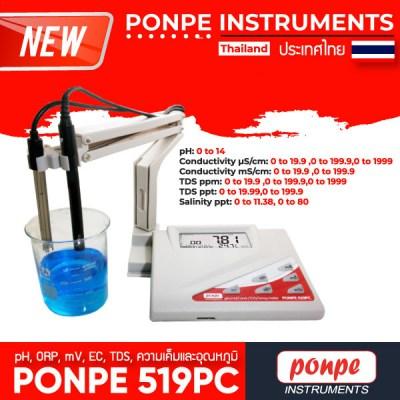 PONPE 519PC