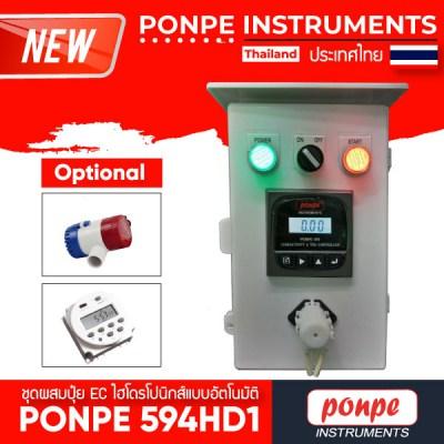 PONPE 594HD