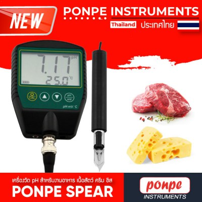 PONPE SPEAR