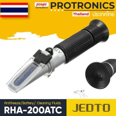 template-RHA-200ATC