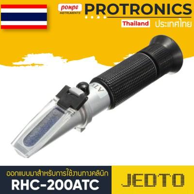 template-RHC-200ATC