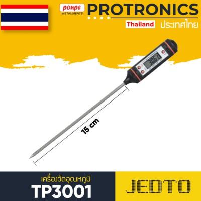 TP3001