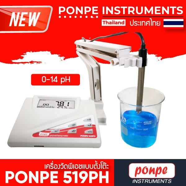 PONPE 519PH Benchtop pH Meter / Mv Meter