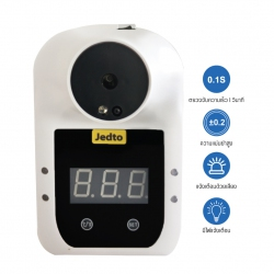 JEDTO 101GP Infrared Digital Temperature เครื่องวัดอุณหภูมิแบบไม่สัมผัส *ไม่มี BATT*