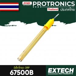 67500B EXTECH / รีดอกซ์อิเล็กโทรด Redox ORP/Ref Electrode (13 x 154mm)