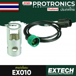 EX010 EXTECH / สายต่อโพรบ (3ft) Extension Cable with Probe Guard/Weight
