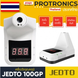 JEDTO 100GP Infrared Digital Temperature เครื่องวัดอุณหภูมิแบบไม่สัมผัส